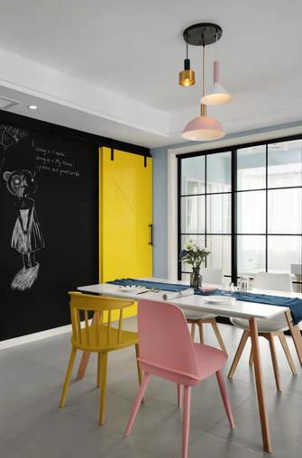 经济型120平米四室一厅北欧风格餐厅装修效果图