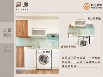 经济型30平米超小户型欧式风格厨房装修图片大全