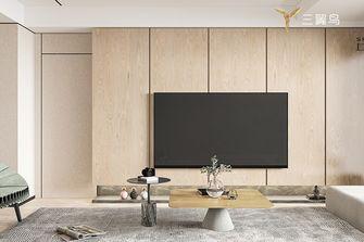 富裕型110平米三室两厅日式风格客厅效果图