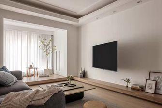 3-5万50平米公寓现代简约风格客厅装修图片大全