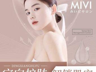 MIVI皮肤管理·品牌连锁(花果园店)