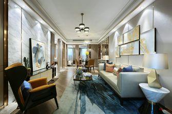 10-15万90平米三室两厅现代简约风格客厅欣赏图