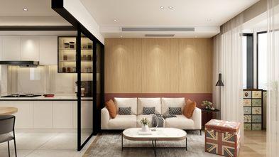 经济型40平米小户型混搭风格客厅效果图