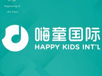 嗨童国际·阳光童声艺术学院