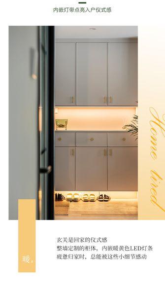 20万以上130平米四室两厅新古典风格玄关效果图