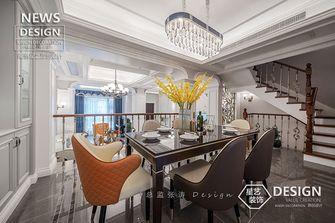 30平米以下超小户型轻奢风格餐厅图片