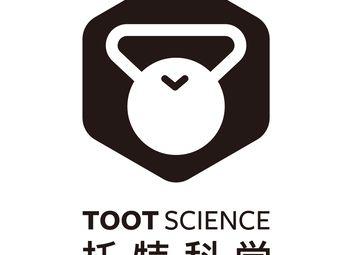 TOOT SCIENCE托特科学(京华城校区)