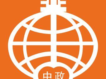 中政教育(南通分校)