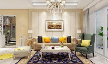 10-15万120平米四欧式风格客厅欣赏图
