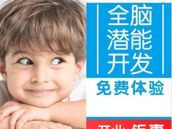 新希点七田全脑潜能(句容店)