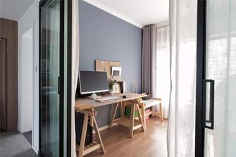经济型90平米三室两厅美式风格书房设计图