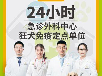 瑞鹏宠物医院·无锡中心医院·爱猫医院·24小时