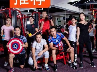 UP健身工作室(西丽店)