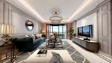 15-20万140平米三欧式风格客厅装修案例