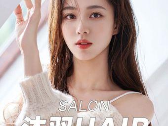 沐羽Hair Salon