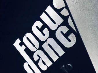 Focus潮流舞蹈中心(中山店)