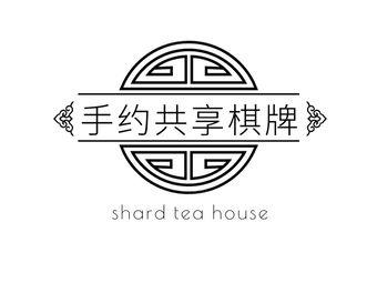 手约共享茶舍·雀馆(中央第五街店)