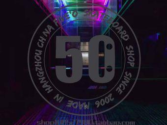50滑板(宁波店)