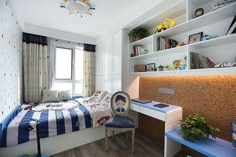 经济型70平米现代简约风格青少年房效果图