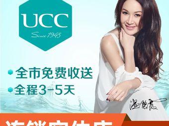 ucc国际洗衣(龙湖香醍精选店)