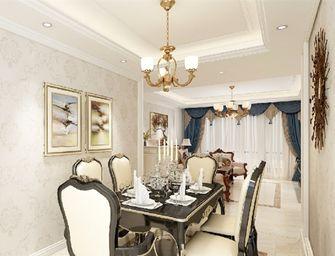 130平米三室一厅欧式风格餐厅效果图
