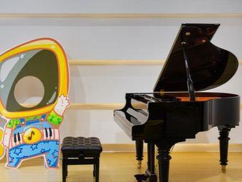 音妙盒子钢琴教育(鲁邦国际店)