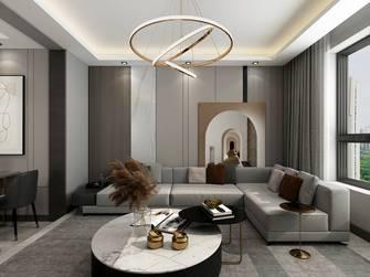 100平米现代简约风格客厅图