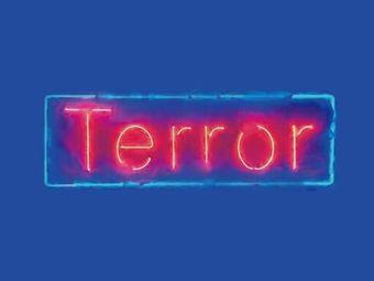Terror沉浸演绎密室