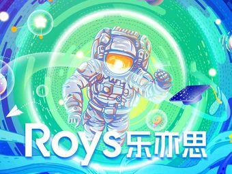 Roys乐亦思·托福雅思SAT国际高中备考