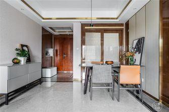 15-20万140平米四现代简约风格餐厅图片大全
