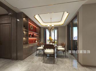 140平米四现代简约风格餐厅效果图