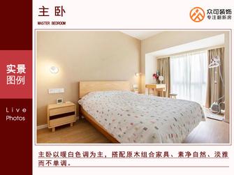 10-15万70平米三室两厅日式风格卧室装修效果图