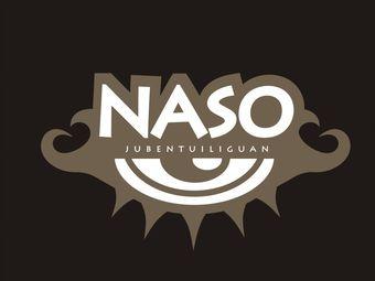 NASO·那所沉浸式剧本杀体验馆