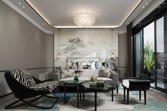富裕型140平米四室两厅中式风格客厅欣赏图