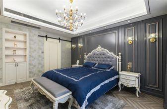 20万以上140平米四欧式风格卧室欣赏图
