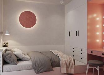 经济型30平米小户型北欧风格卧室图片
