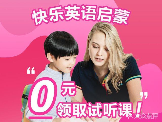EF英孚教育青少儿英语(建邺万达中心)