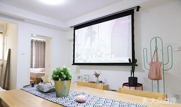 经济型60平米公寓日式风格餐厅图