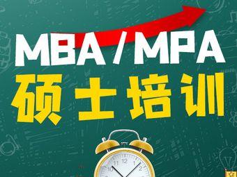 研学MBA(科大校区)
