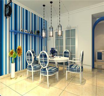 120平米三地中海风格餐厅装修效果图
