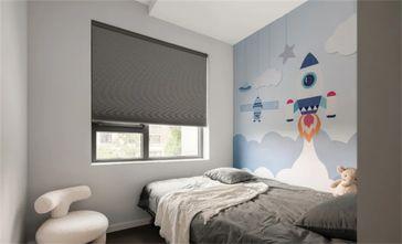 80平米三室两厅现代简约风格青少年房装修效果图