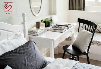 富裕型110平米三室两厅美式风格梳妆台设计图