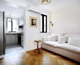 5-10万40平米小户型法式风格客厅装修效果图