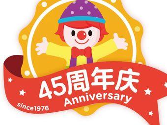 金宝贝早教(360亨源通店)