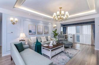 富裕型110平米欧式风格客厅欣赏图
