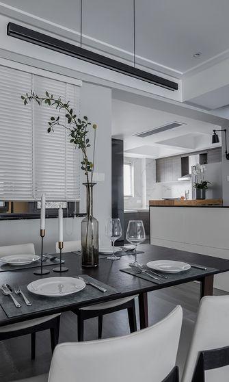 豪华型140平米四室三厅现代简约风格餐厅效果图