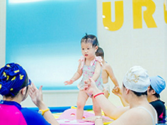 游趣國際親子游泳(天津店)