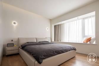 豪华型110平米三室两厅现代简约风格卧室图片