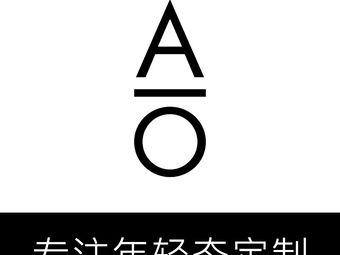 AO纯灵之净·年轻态定制