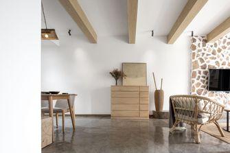 富裕型90平米三室两厅日式风格客厅装修图片大全